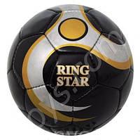 Мяч футбольный RING STAR