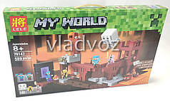 Игровой конструктор майнкрафт minecraft Подземная крепость аналог My world Lele 589 деталей 79147
