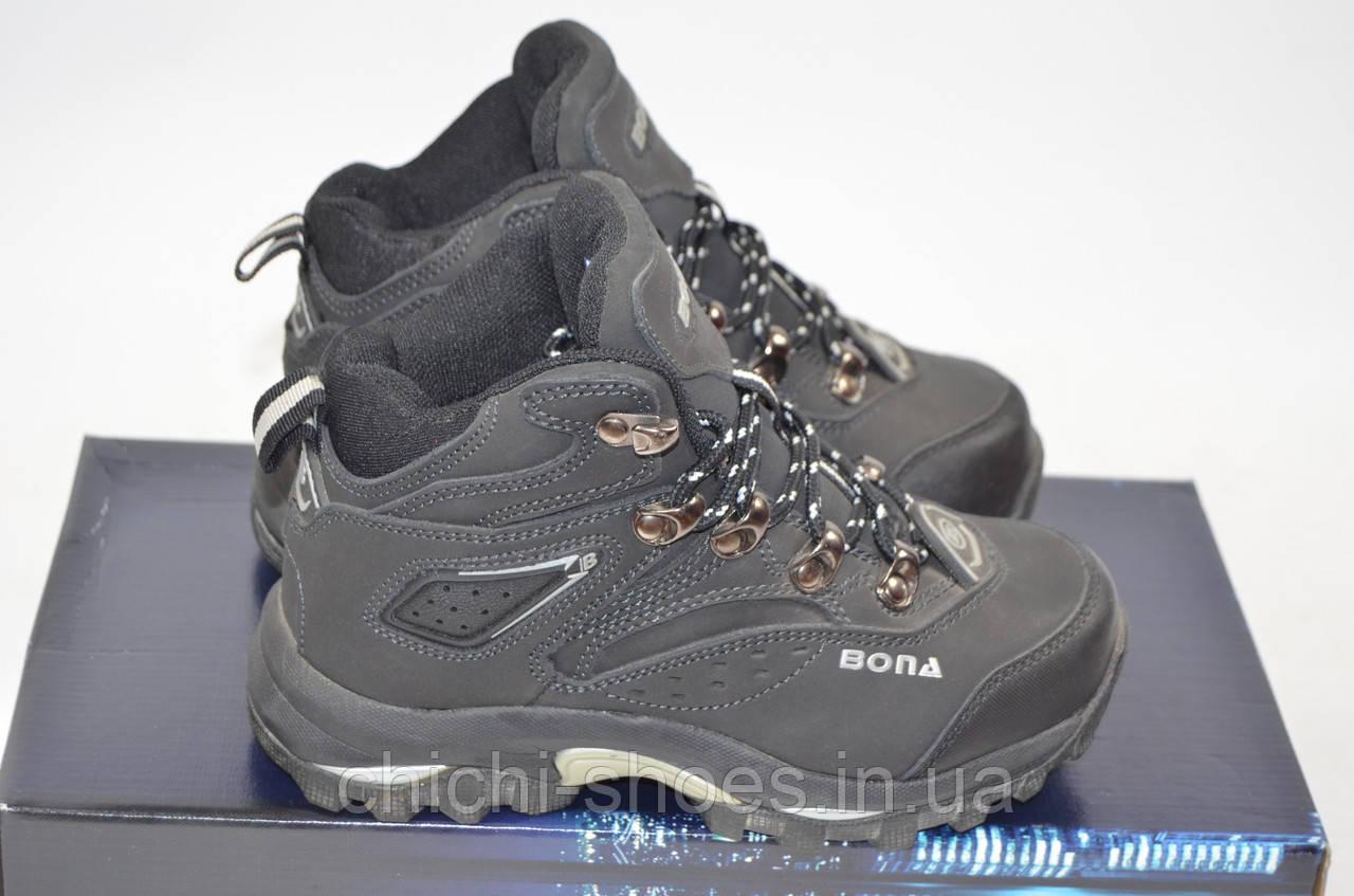 Ботинки детские Bona 71995 спортивные нубук
