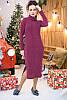 Повседневное теплое платье Мария 48-60рр, фото 3