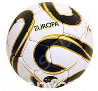 Мяч футбольный EUROPA