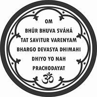 Сила и мощь исцеляющей Гаятри-мантры