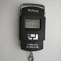 Кантер электронные весы до 50кг