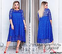 Красивое и нарядное гипюровое платье Размеры: 50-52,54-56,58-60,62-64