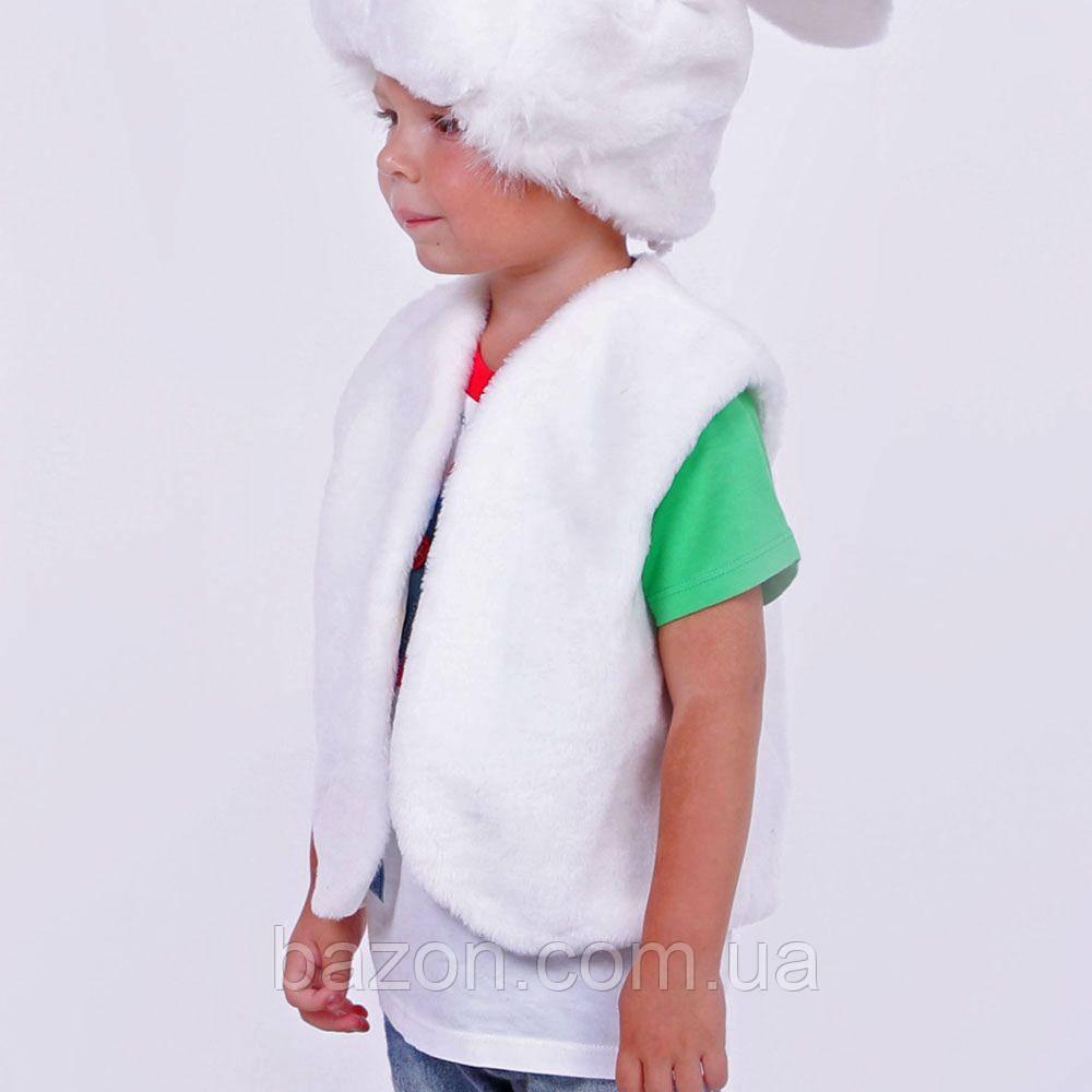 Дитячий маскарадний жилет 35 см білий