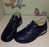 Кожаные кроссовки для мальчиков в Украине. Сравнить цены, купить ... 5d438eaa38b