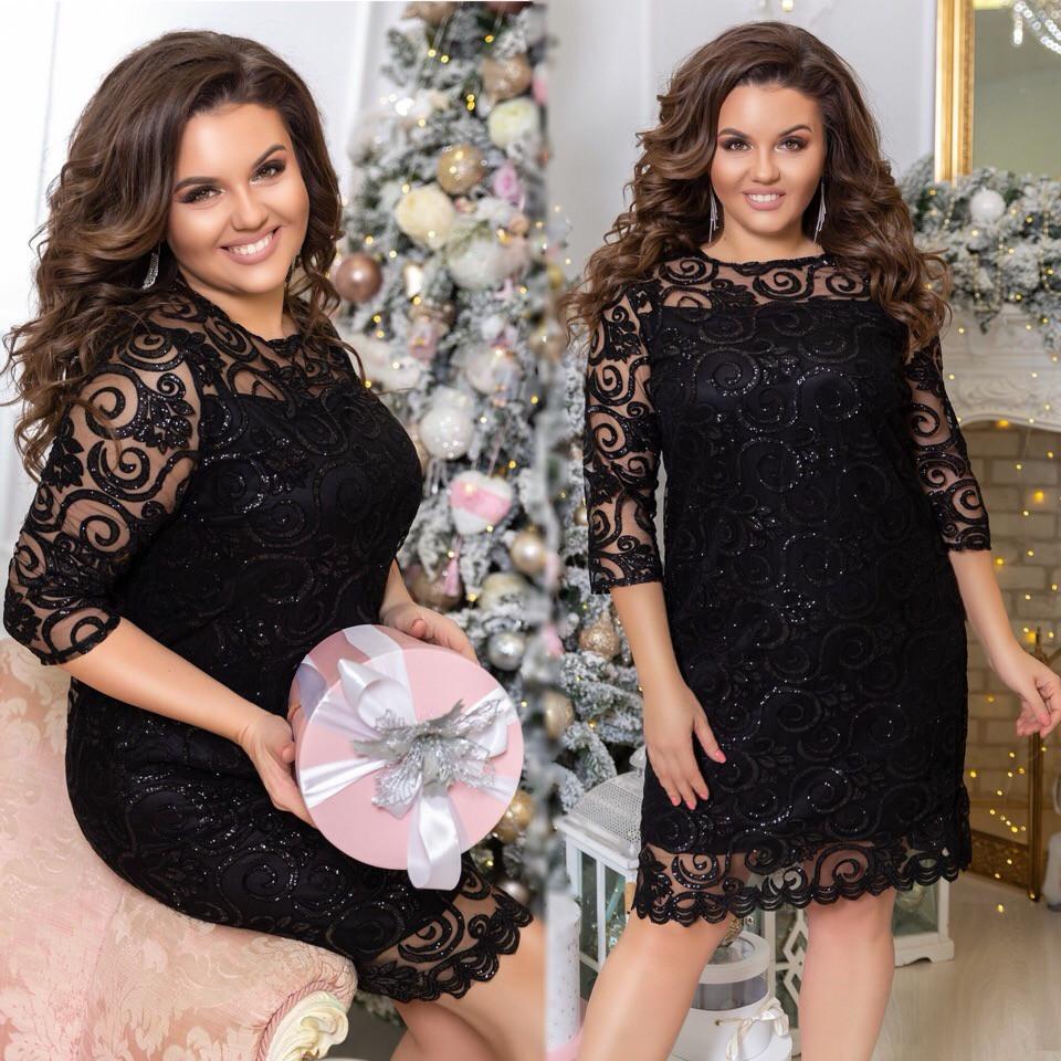 390700a2a24f9ab Вечернее женское платье с сеткой батал из креп дайвинга: продажа ...