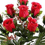 Букет бутон роз, 63см (10 шт в уп), фото 2