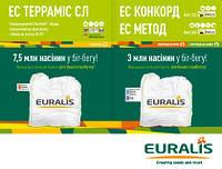 Новое решение компании Евралис