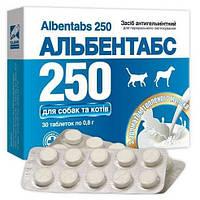Альбентабс-250  25% № 30 с ароматом топленного молока