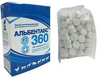 Альбентабс-360  36% №100