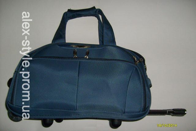 33cb3068ba22 Дорожные сумки и чемоданы Аист. Товары и услуги компании