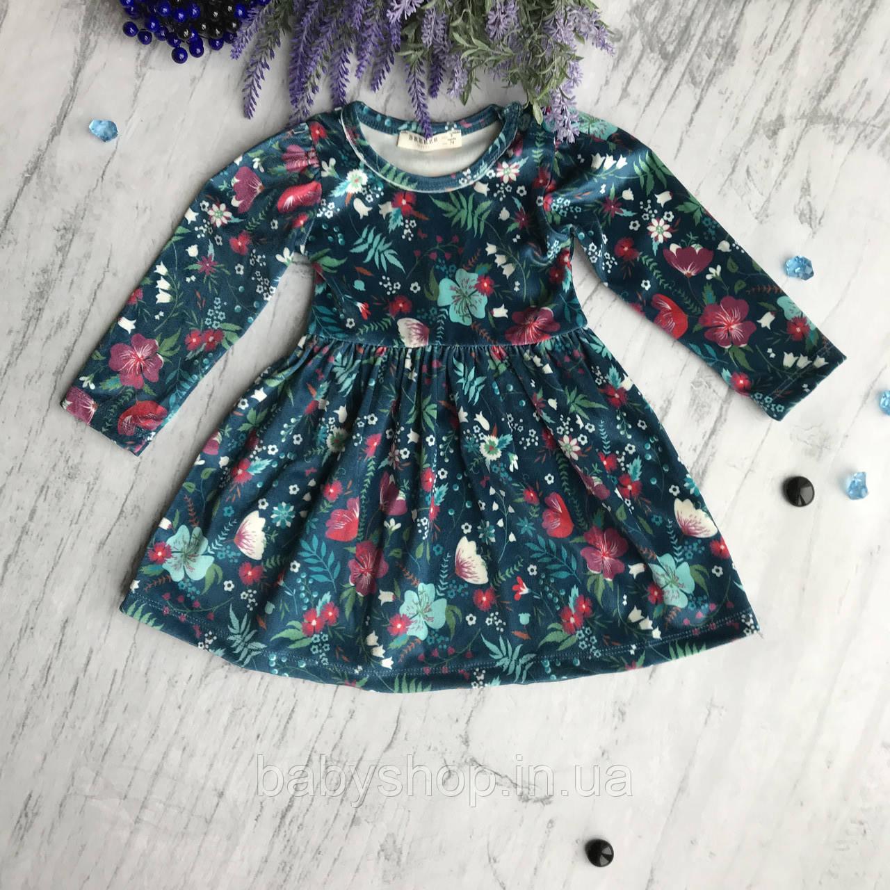 Платье на девочку Breeze 12-12п. Размеры 74 см, 80 см, 86 см,92 см, 98 см