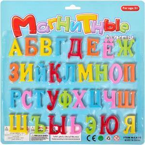Буквы на магните большие 635, 28,5×28,5 см