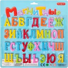 Буквы на магните большие 635, 28,5×28,5 см                   635