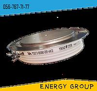 Силовой тиристор Т273-2000