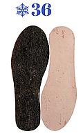 Стелька шерстяная 36
