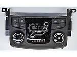 Блок управления печкой для Hyundai Sonata YF 2009-2014 972503S100
