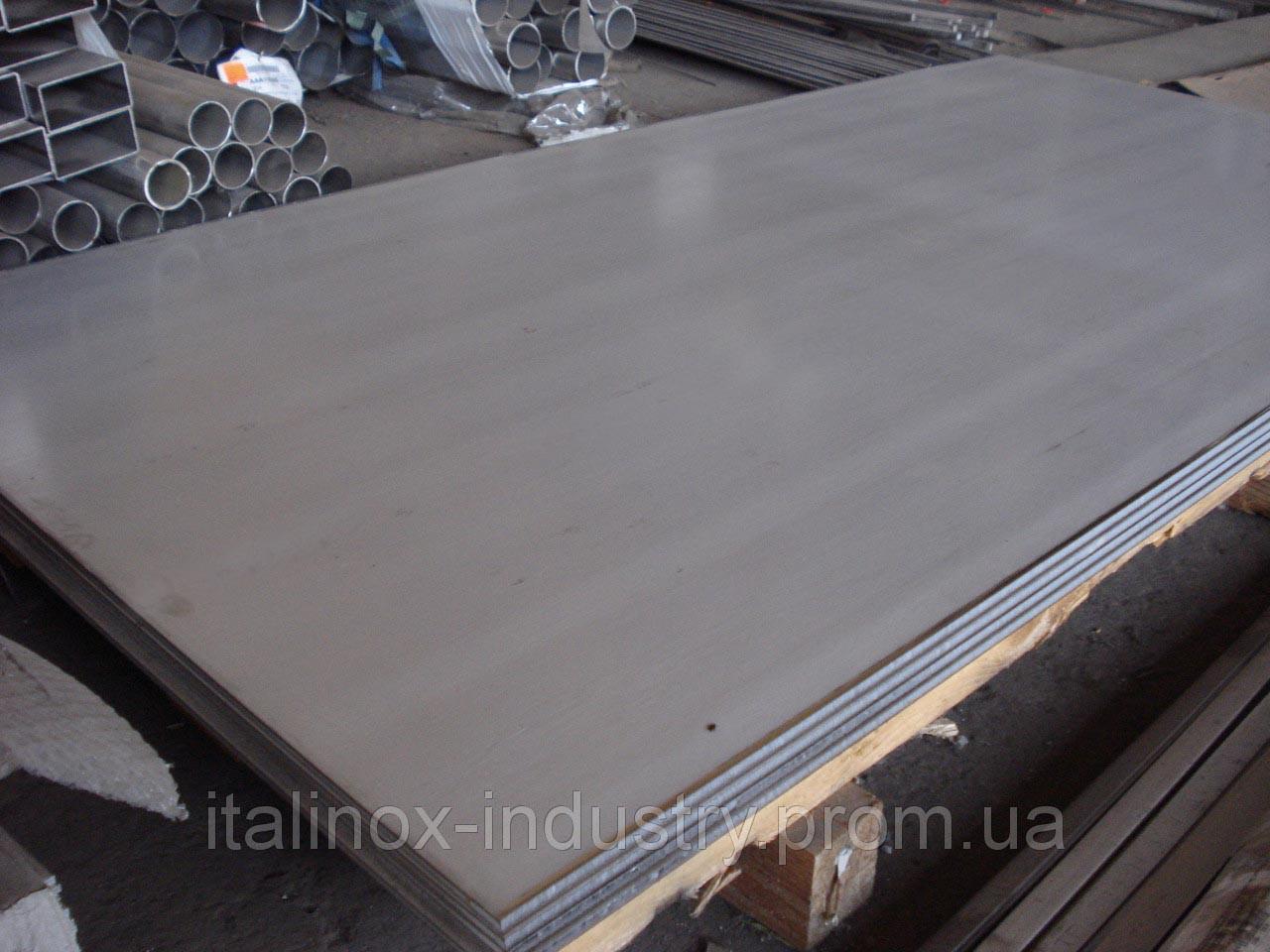 Нержавеющий лист AISI 314 20Х25Н20С2 10,0 Х 1500 Х 3000