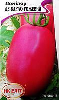 Семена томата  Де Барао рожевий /овал, 70-90г,  до 2м/