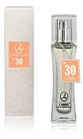 Парфюмированная вода Lambre №30 - созвучен с Chance (Chanel) - 50мл.