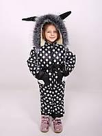 Комбинезон детский зимний Костюм для девочки Зимний костюм комбинезон для девочки Новинка 2019