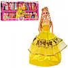 Кукла с нарядом 094A1  28см, платье 40шт, в кор-ке, 80,5-35-7,5см