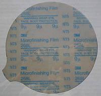 Шлифовальный круг на самокейке 9 мкм, д. 127 мм, пленочная основа, оксид алюминия - 3M 268L Stikit