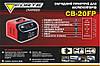 Зарядное устройство FORTE CB-20FP, фото 2