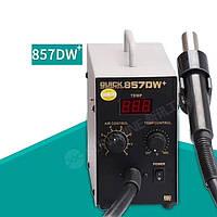 Термовоздушная паяльная станция Quick 857DW+ ТОП качества