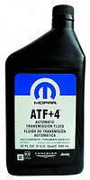 Масло трансмиссионное Mopar ATF+4 (68218057AA) 0,946 л.