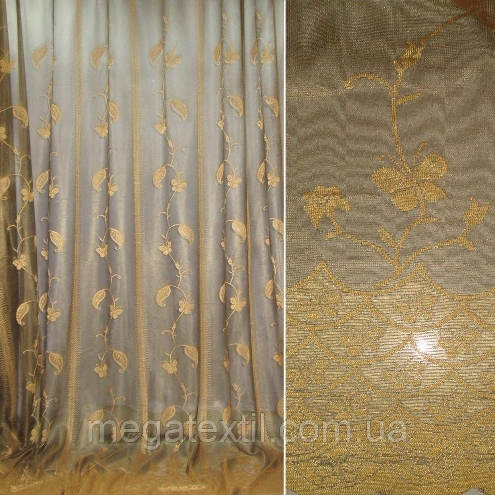 Сітка жаккардова оливкова із золотою вишивкою (30100.001)
