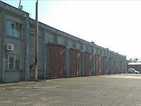 Аренда промышленное помещение, склад, офис (Бердянск)