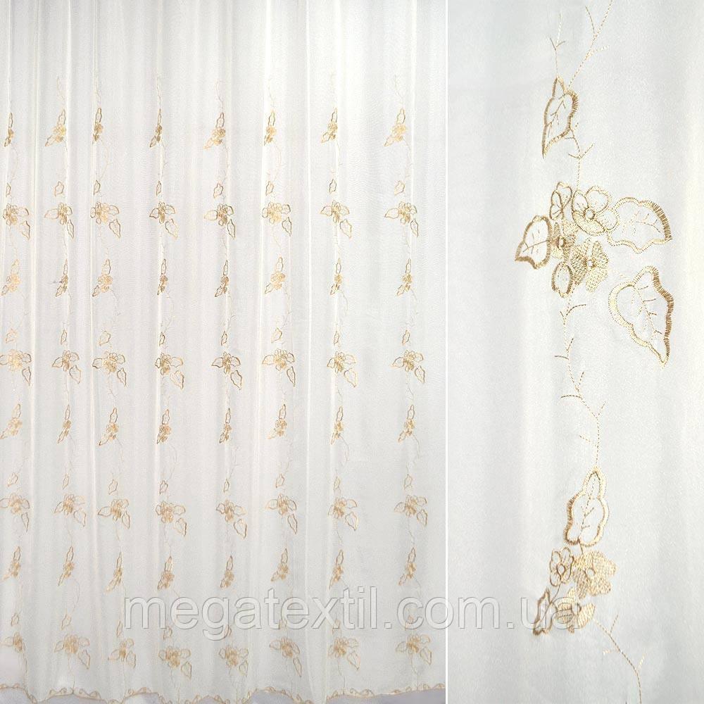 Вуаль молочна з вишивкою бежеві квіти і листя (30103.001)