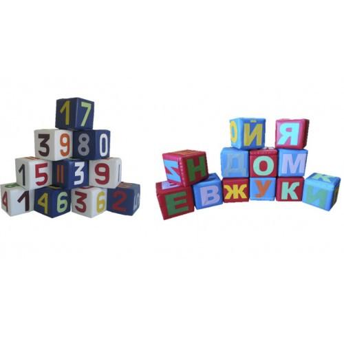 Набор кубиков Маленький гений
