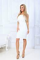4fc92b81d567873 Белое Платье с Бахромой — Купить Недорого у Проверенных Продавцов на ...