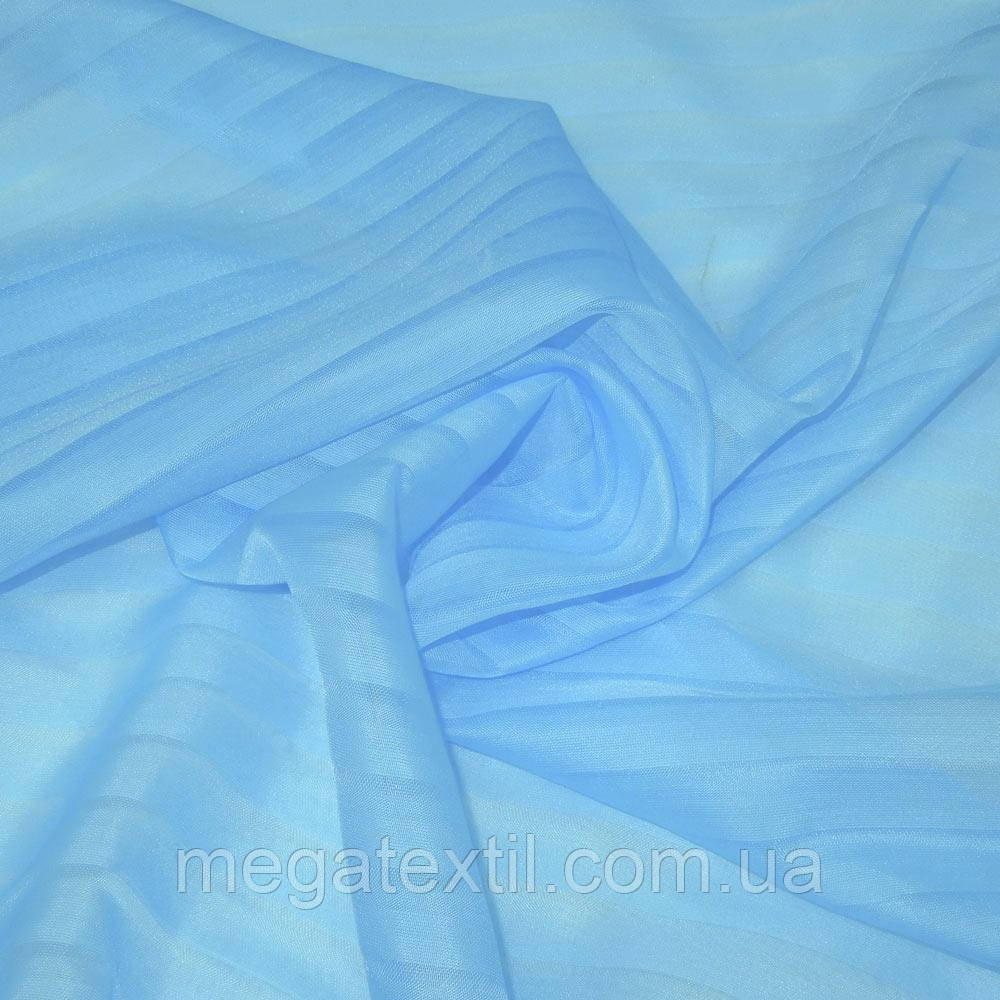 Вуаль блакитна в смужку ш.275 (30137.004)