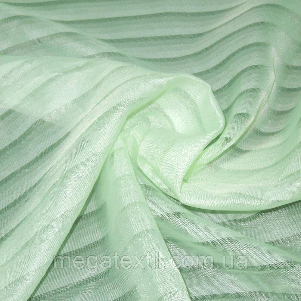 Вуаль салатова бліда в смужку ш.275 (30137.005)
