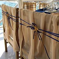 Вуаль бежево-коричнева ш.280 (30155.007)