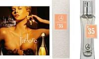 Lambre №35 - созвучен с Jadore (Christian Dior)