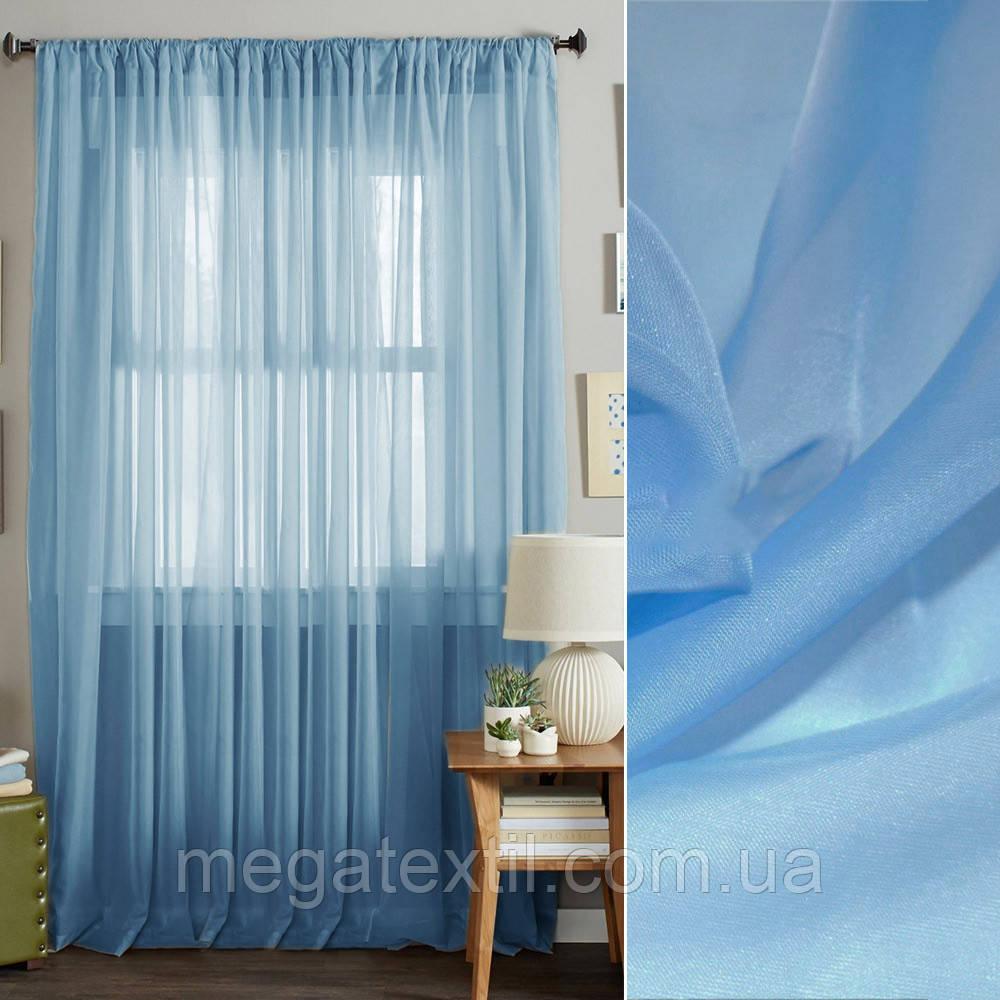 Вуаль яскраво-блакитна ш.280 (30156.023)
