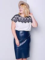 grand ua Ладья TRAND юбка, фото 1