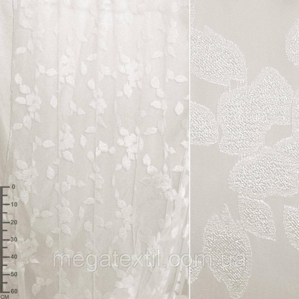 """Органза орарі молочна """"квітка з листям"""" ш.280 (30210.002)"""