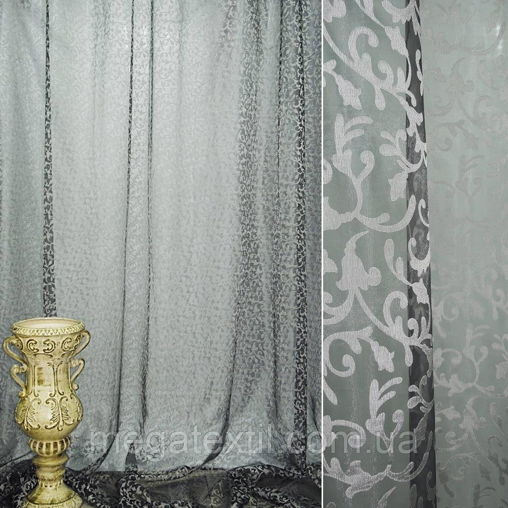 """Органза деворе чорна з сірим """"іспанський дворик"""" ш.280 (30220.007)"""