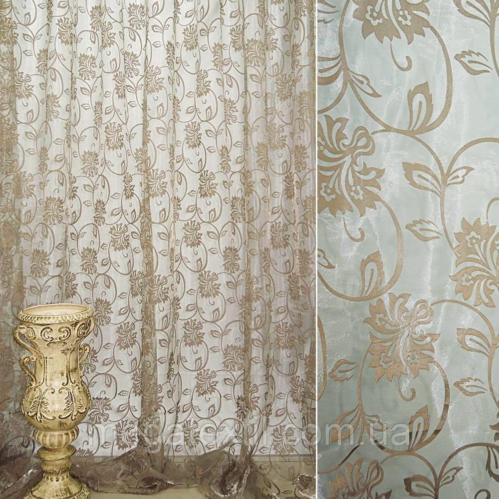 Органза деворе оливково-сіра з кучерявими коричневими квітами ш.280 (30220.012)