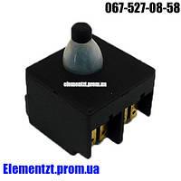 Кнопка болгарки DWT, Stern, Интерскол 115/125