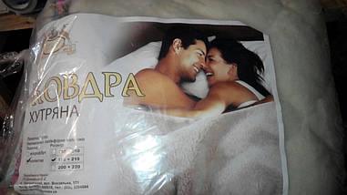 Одеяло АРДА  открытый мех в поликоттоне 1,5-ка