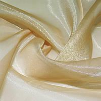 Крісталлон гірчичний темний з золотистим відтінком ш.280 (30301.022)