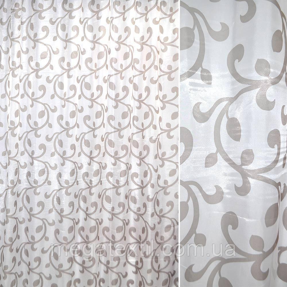 """Крісталлон білий з коричневим """"іспанський дворик"""" ш.270 (30303.001)"""