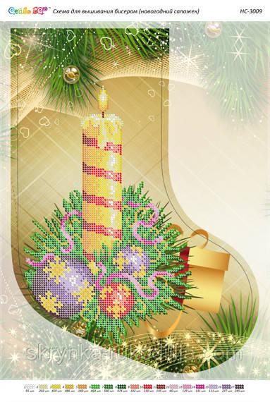 """""""Новорічний чобіток"""" непошита заготовка для вишивки НС-3009 (Сяйво БСР)"""